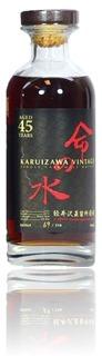 Karuizawa 45 Years 1967 #2725 Taiwan