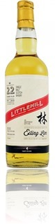 Littlemill 1991 | Eiling Lim