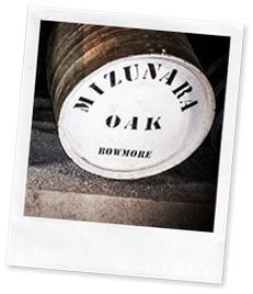 Bowmore Mizunara cask