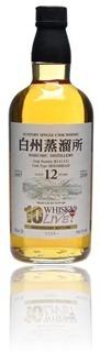 Hakushu 1997 Whisky-Live
