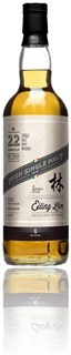 Irish single malt 1991 - Eiling Lim