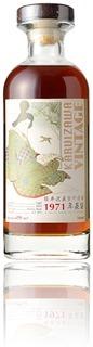 Karuizawa 1971 cask #7267 for Taiwan