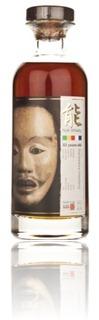 Karuizawa 1977 Noh 4592