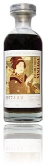 Karuizawa 1977 #3584