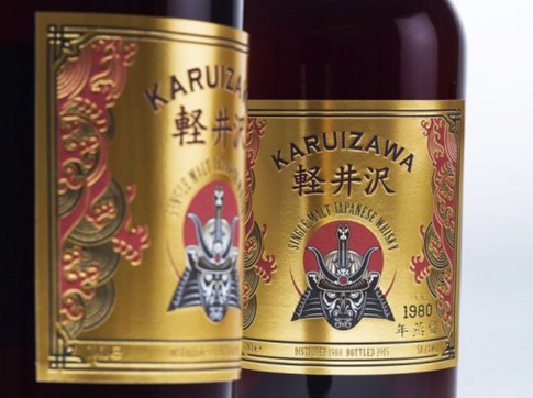 Karuizawa 1980 vintage - The Whisky Exchange