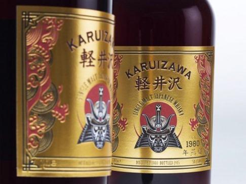 Karuizawa 1980 vintage - The Whisky Exchange