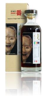 Karuizawa 1981 #4333 The Nectar