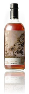 Karuizawa 1981 #4961 Shinanoya