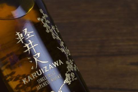 Karuizawa 1983 Nepal Appeal - The Whisky Show