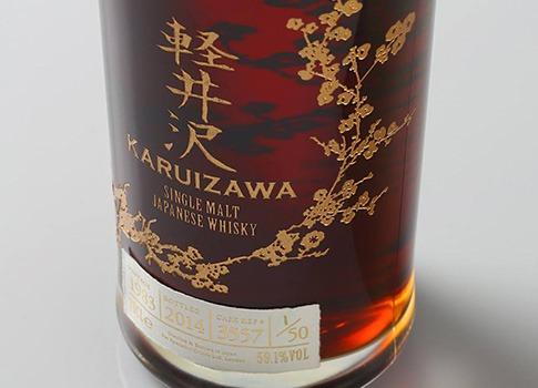 http://www.whiskynotes.be/upload/Karuizawa-1983-cask-3557-for-TWE_8322/karuizawa-1983-nepal-appeal-twe.jpg