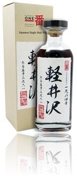 Karuizawa 1984 #2961 Japan