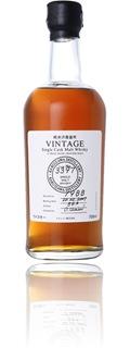 Karuizawa 1988/2007 cask 3397