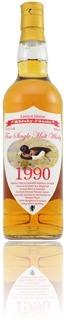 Littlemill 1990 Whisky-Fässle