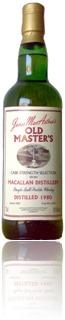Macallan 1980 - James MacArthur Old Masters