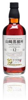 Yamazaki 1996 Whisky Live