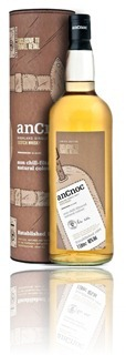 anCnoc Peter Arkle travel retail