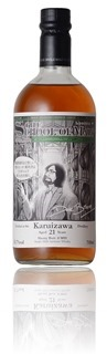 Karuizawa 1991 - School of Malt