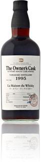 Yamazaki Owner's Cask 1995 - La Maison du Whisky