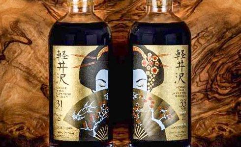 Karuizawa Golden Geisha