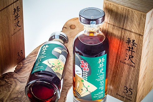 Karuizawa Emerald Geishas - The Whisky Exchange