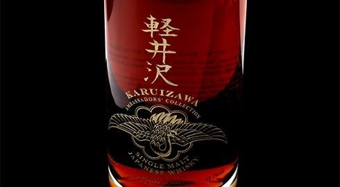 Karuizawa Ambassadors' Collection - Elixir Distillers