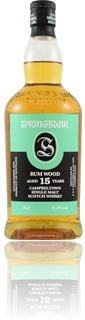 Springbank Rum Wood 15 Years