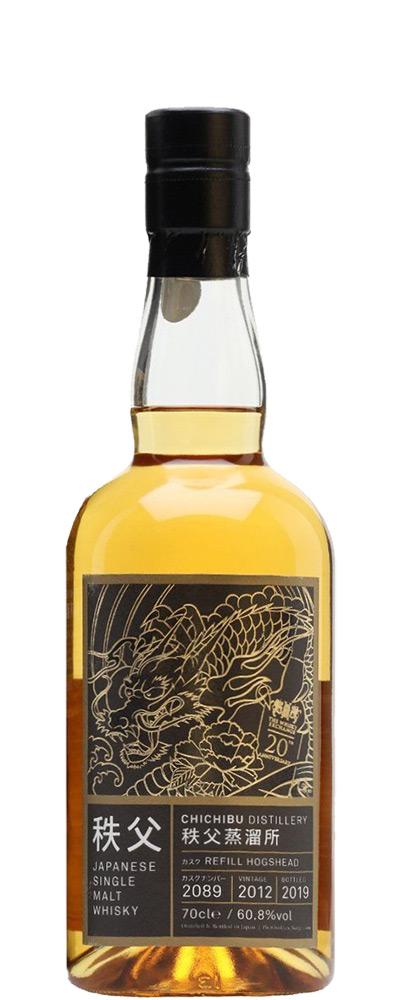 Chichibu 2012 (cask #2089 for TWE)