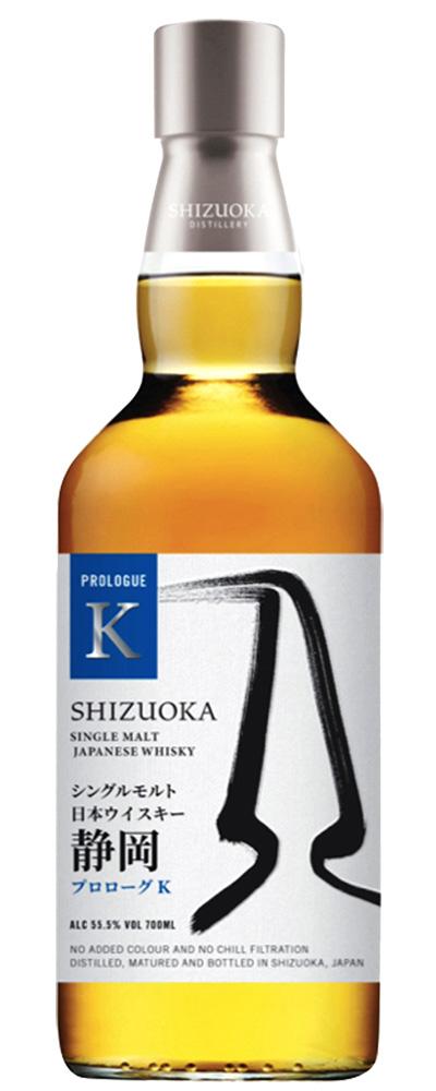 Shizuoka Prologue K single malt